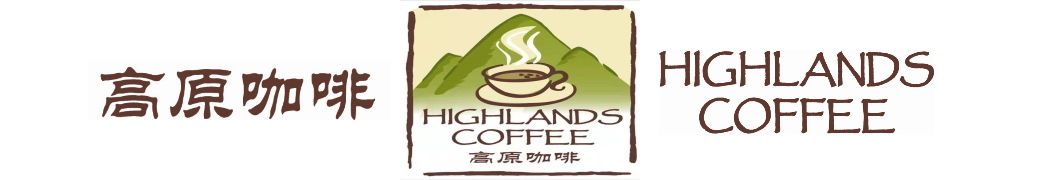 Highlands Coffee Logo